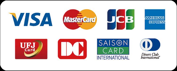 利用可能クレジットカード会社