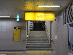 大阪市・北浜駅3番出口